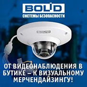 От видеонаблюдения в бутике - к визуальному мерчендайзингу!