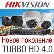 Обновление линейки TVI видеорегистраторов! TURBO HD 4.0