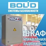 """Началось производство новых шкафов управления электрозадвижками """"ШУЗ"""""""
