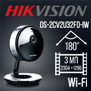 Hikvision DS-2CV2U32FD-IW