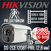 Hikvision DS-2CE12D8T-PIRL (2,8 мм) +DS-1H18