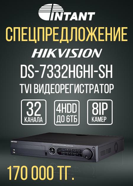 Hikvision DS-7332HGHI-SH 32-ух канальный видеорегистратор